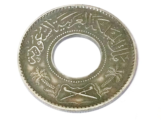 Münzring Saudi-Arabien 1 Riyal Silber 917er Größe 54 bis 68