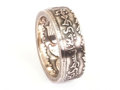 Münzring Syrien 1 Lira 1950 Silber 680er Größe 54 bis 60