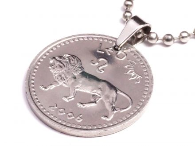 Anhänger Sternzeichen Löwe Münze 10 Schilling Somaliland Ø 25 mm