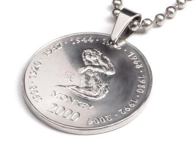 Anhänger Sternzeichen Affe Münze 10 Schilling Somaliland Ø 25 mm