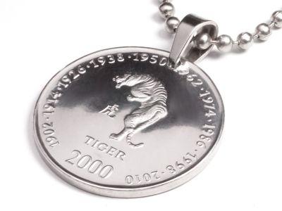 Anhänger Sternzeichen Tiger Münze 10 Schilling Somaliland Ø 25 mm