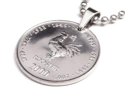 Anhänger Sternzeichen Hahn Münze 10 Schilling Somaliland Ø 25 mm