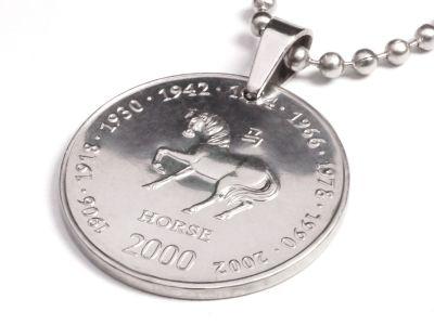Anhänger Sternzeichen Pferd Münze 10 Schilling Somaliland Ø 25 mm