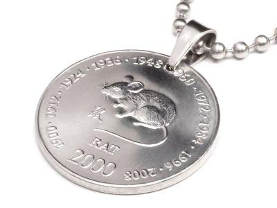 Anhänger Sternzeichen Ratte Münze 10 Schilling Somaliland Ø 25 mm