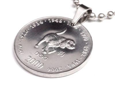 Anhänger Sternzeichen Hund Münze 10 Schilling Somaliland Ø 25 mm